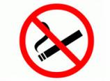 Как бросить курить меньше, чем за неделю без нервного срыва, психокодирования и побочных явлений.