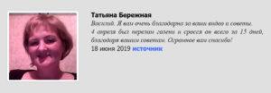 levbuldozer_otz36