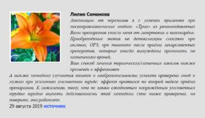 levbuldozer_otz40