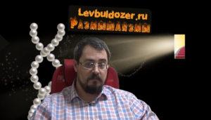 chanelrazumsh