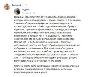 levbuldozer_otz42