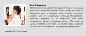 levbuldozer_otz43