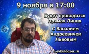 stream_online