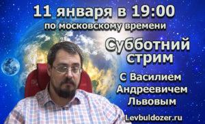 11YNVV