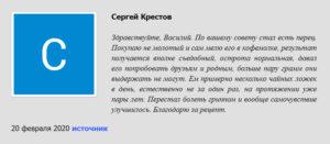 levbuldozer_otz47