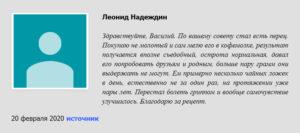 levbuldozer_otz48