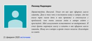 levbuldozer_otz49
