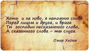 mudrost