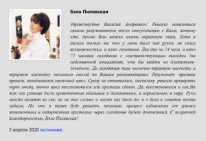 levbuldozer_otz52