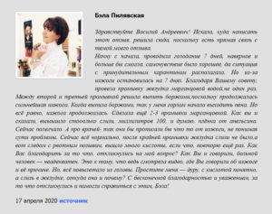 levbuldozer_otz533