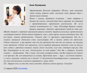 levbuldozer_otz534