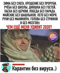 m_delyagin_20200422_021915_0