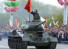 Минск Парад Победы 2020