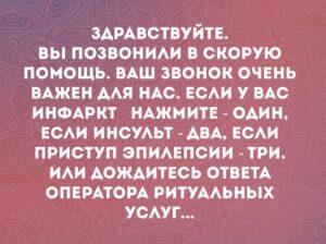 chetkie_prikoliii_20201109_221132_0