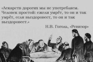 iosif_gbk_20201117_125256_0