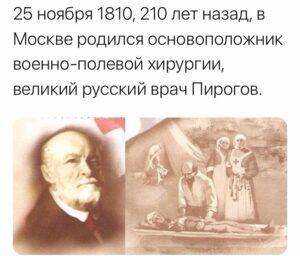 real_politics_rus_20201125_190638_0