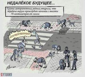 ytopiya