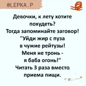 lepka.p_20210314_194117_0