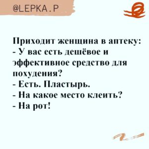 lepka.p_20210314_194117_1