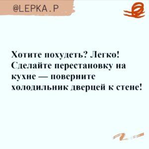 lepka.p_20210314_194117_2