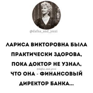 dafna_and_jozzi_20210413_232335_0