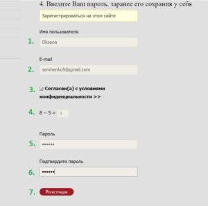 primer_registraciya