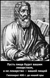 Circa 400 BC, Hippocrates, an ancient Greek physician and 'the father of medicine' (c.460 - 377 BC). (Photo by Hulton Archive/Getty Images)