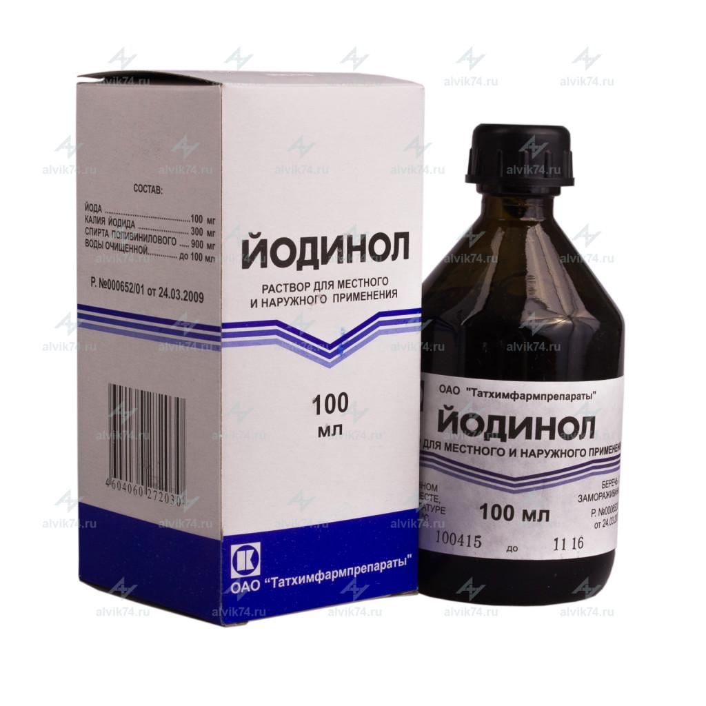 Фармакологические возможности и состав йодинола