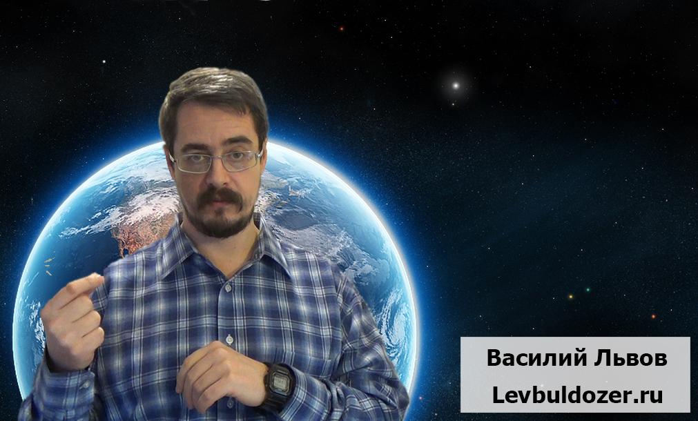 Levbuldozer.ru