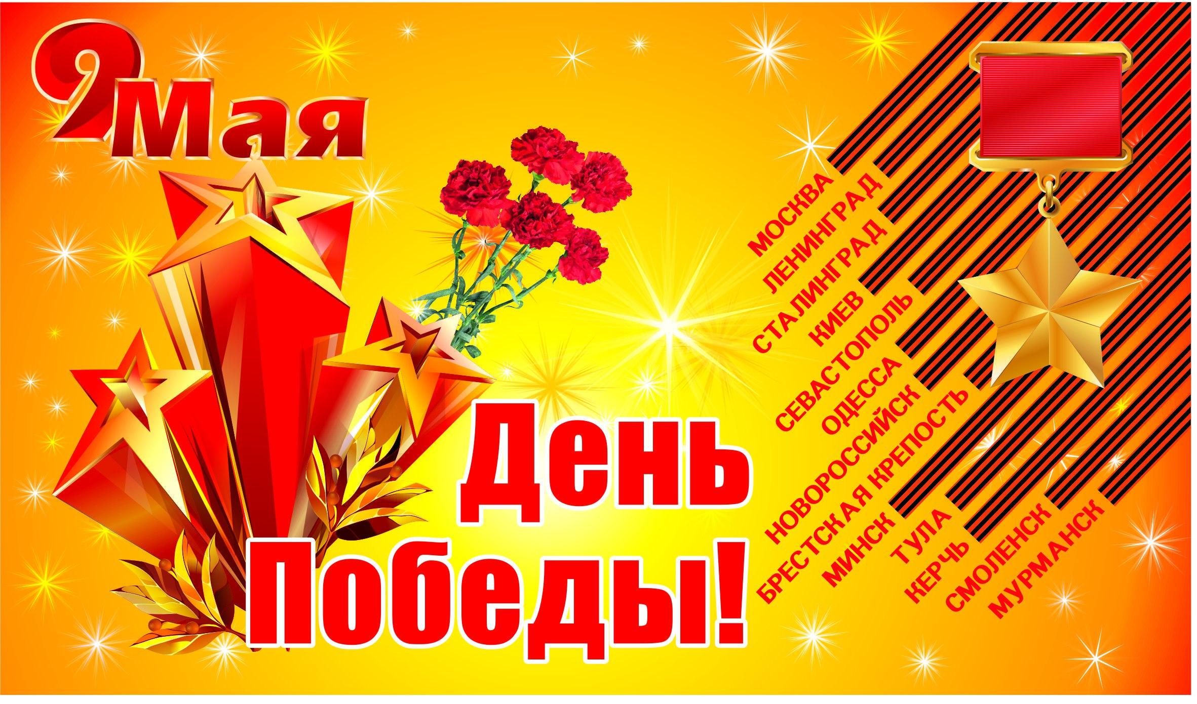 Sms поздравления с днем россии
